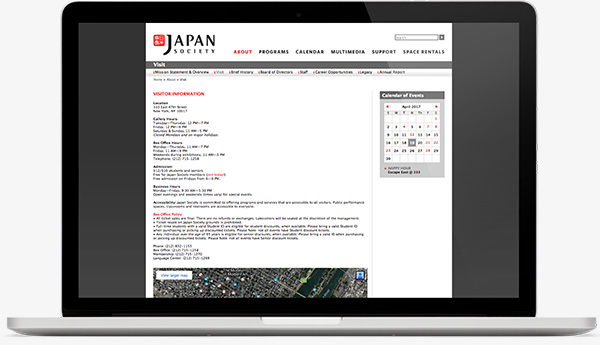 Japan Society Site on Laptop